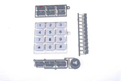 Set of buttons for GDP-06i