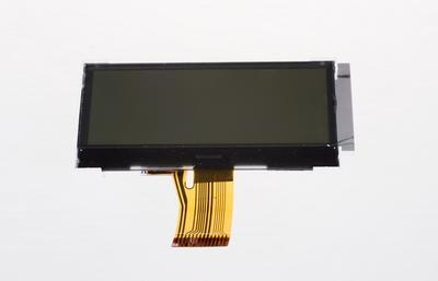 LCD module including backlight and screws